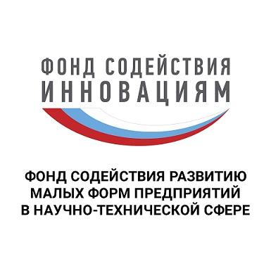 ФОНД ОБЪЯВЛЯЕТ О НАЧАЛЕ ПРИЕМА ЗАЯВОК НА КОНКУРС «КОММЕРЦИАЛИЗАЦИЯ — ЭКСПОРТ»