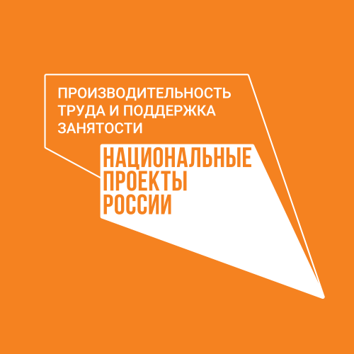 Управленцы из Саратовской области могут пройти бесплатную профессиональную переподготовку